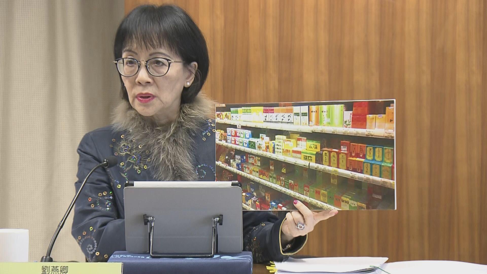申訴專員批許多中成藥產品未正式註冊