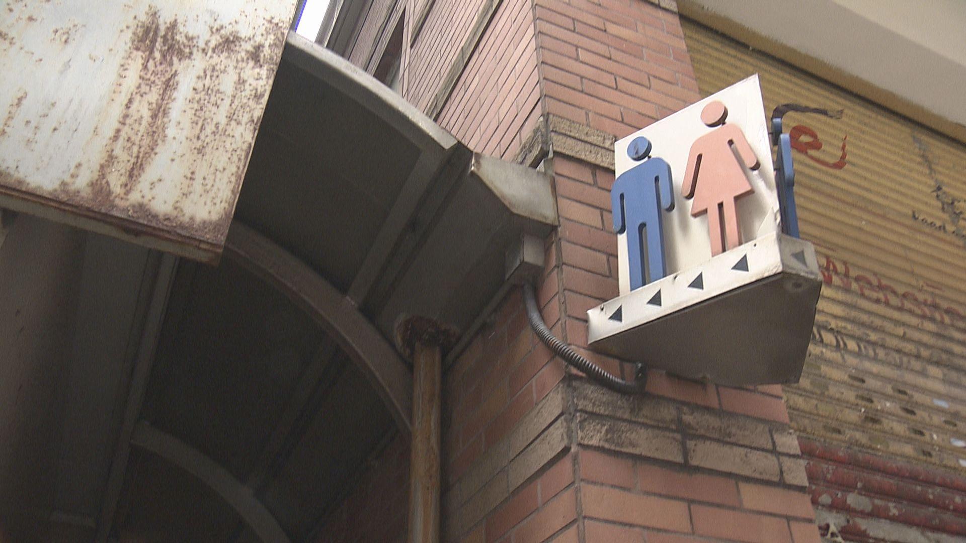 公廁外判商失責 申訴專員與建築署研究提升罰則