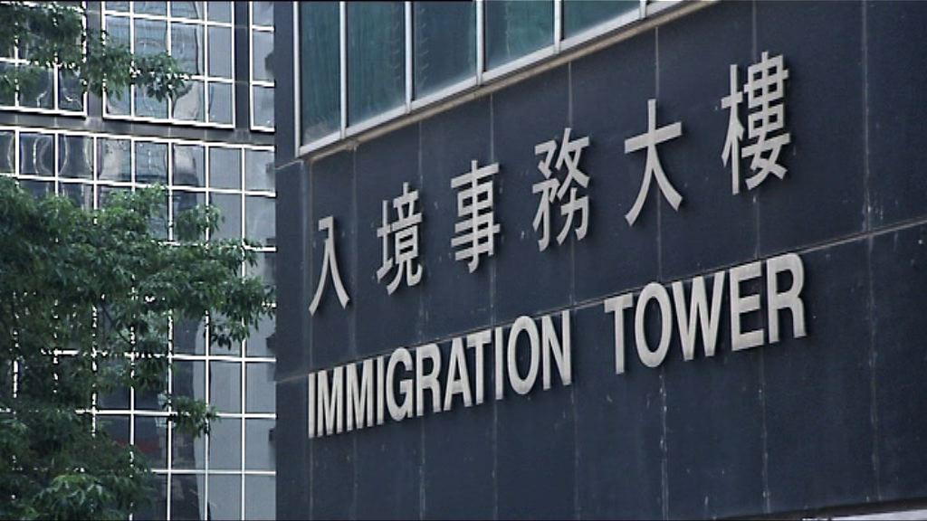 申訴署批跟進出生登記不力 入境處推新機制