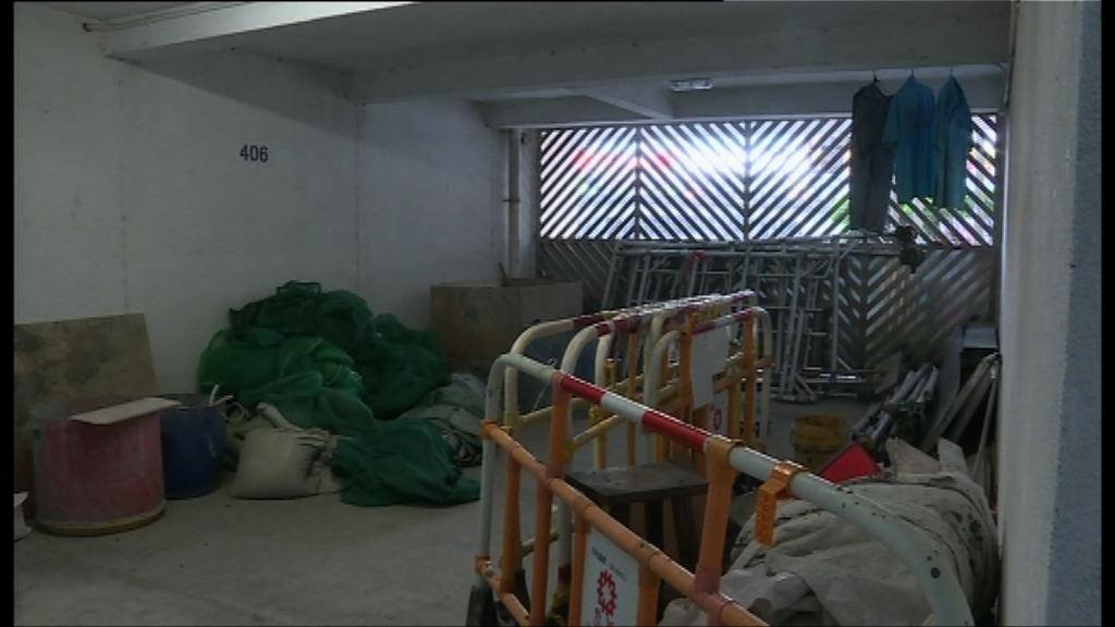 房屋署:六成公屋閒置空間已租出或使用中