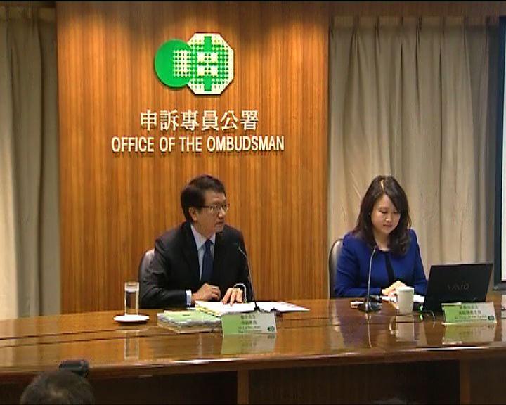 申訴專員促檢討公開資料守則