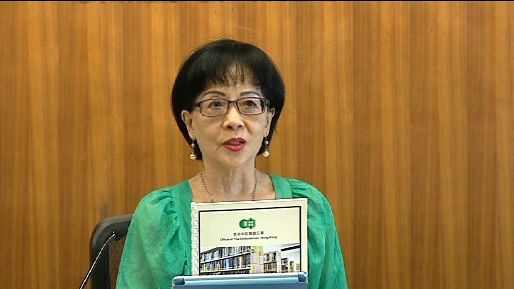 申訴專員公署揭新界農地業權人圍封官地