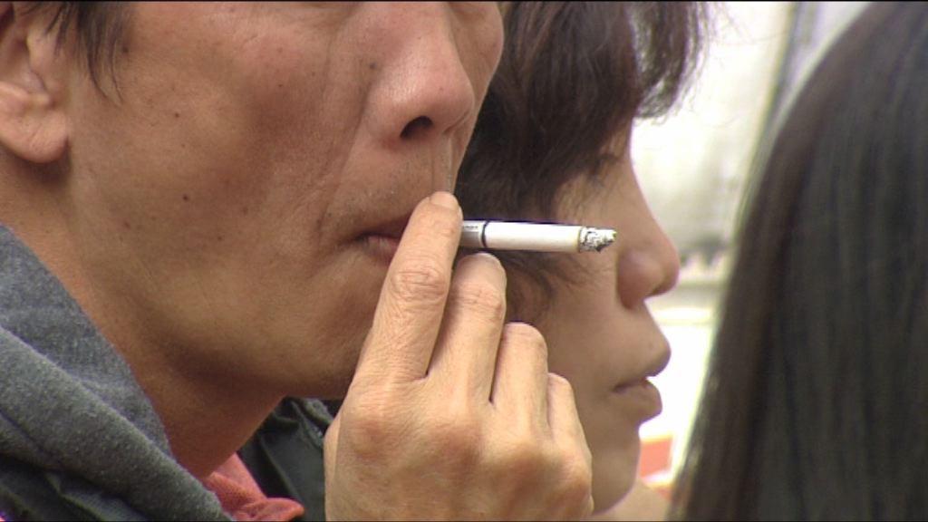 申訴專員批評政府控煙工作