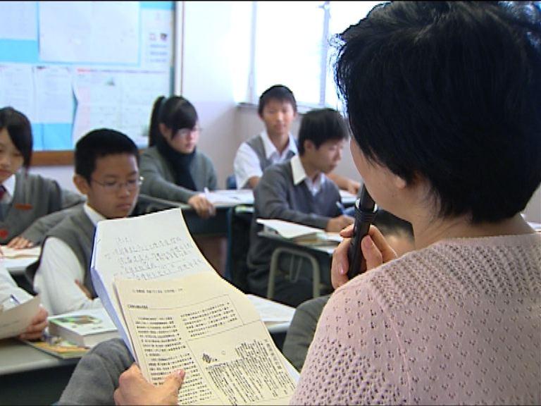 公署:教育局拒公開名單漠視知情權