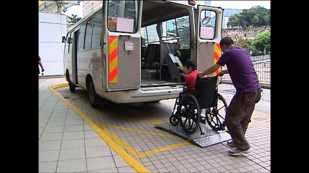 申訴署促政府全面評估殘疾人士交通需求