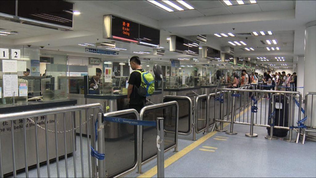 去年逾5萬人持單程證來港 有議員促爭取審批權