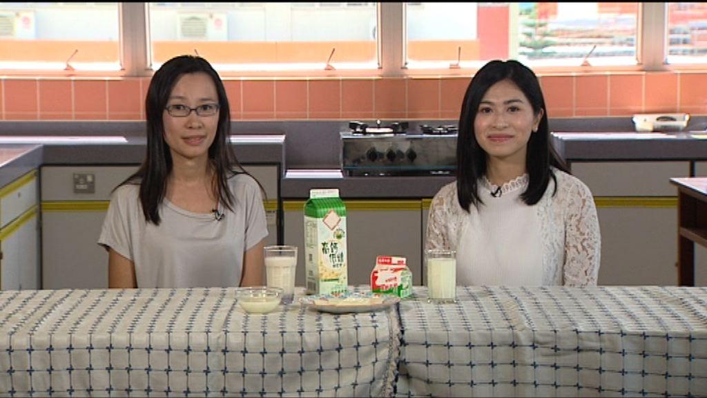 【杏林在線—健康1分鐘+】健骨補鈣食物