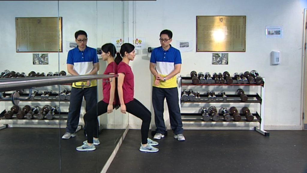 【杏林在線—健康1分鐘】強化大腿肌肉
