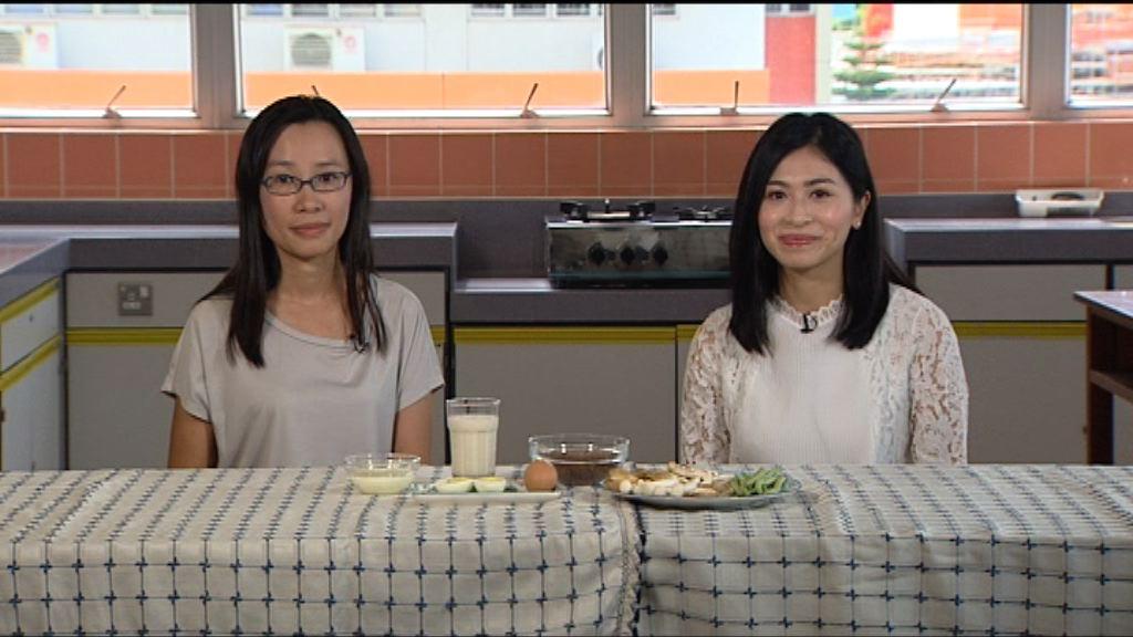 【杏林在線—健康1分鐘+】降膽固醇飲食