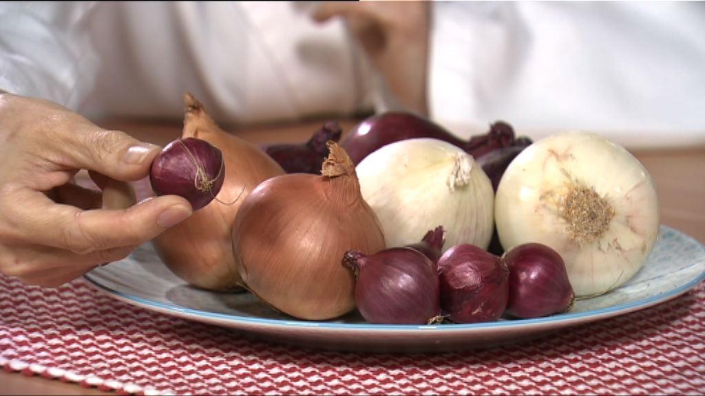 【杏林在線—健康1分鐘+】不同顏色的洋蔥