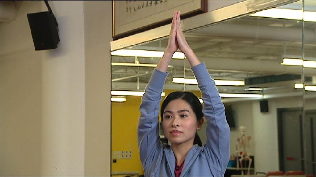 【杏林在線—健康1分鐘】五十肩紓緩運動