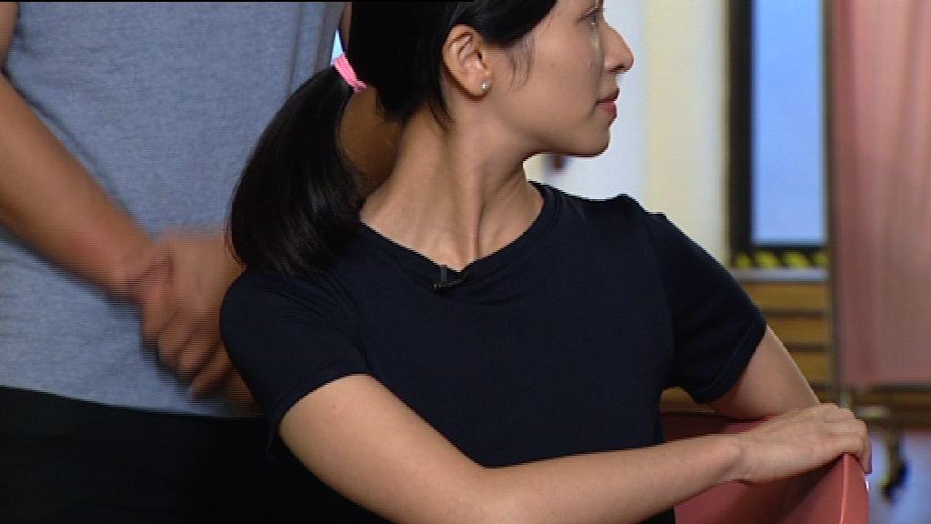 【杏林在線—健康1分鐘】辦公室紓緩腰背痛