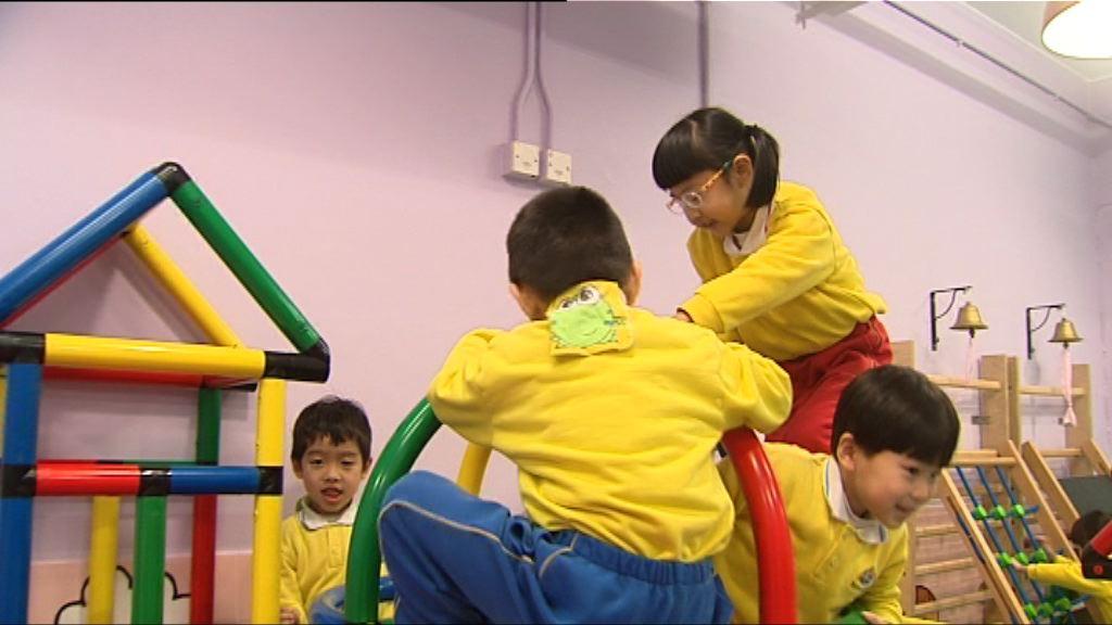 【杏林在線】提高幼稚園學生運動量