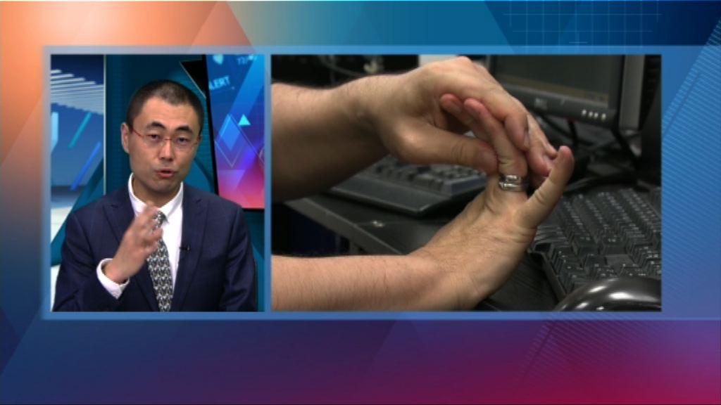 【杏林在線】「啪」手指也上癮?