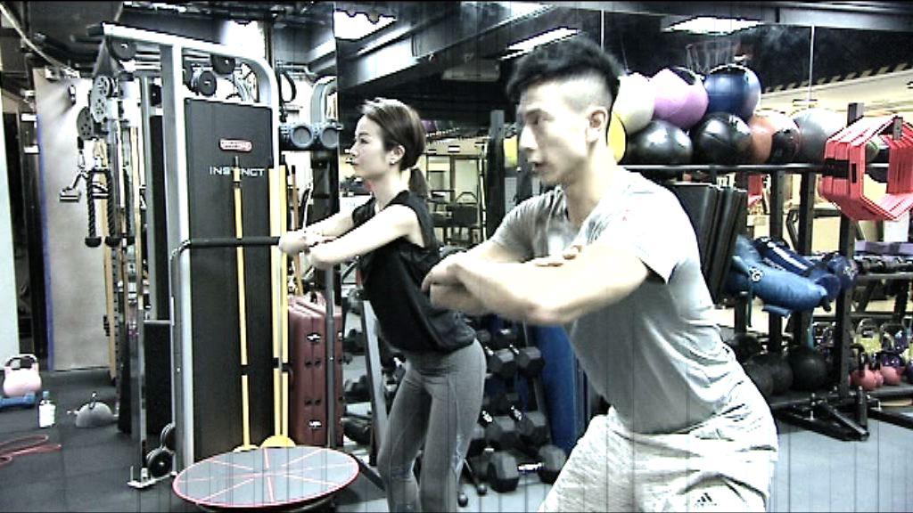 【杏林在線】高強度間歇訓練