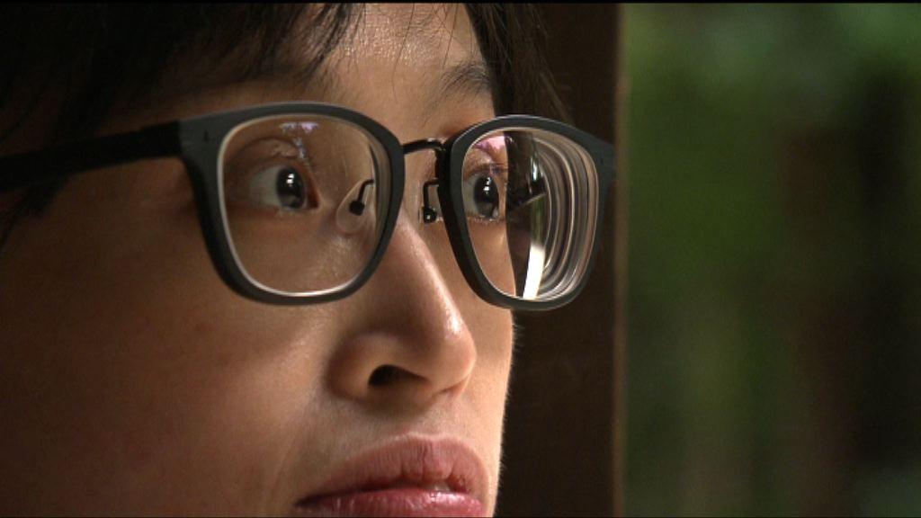 【杏林在線】視網膜穿孔