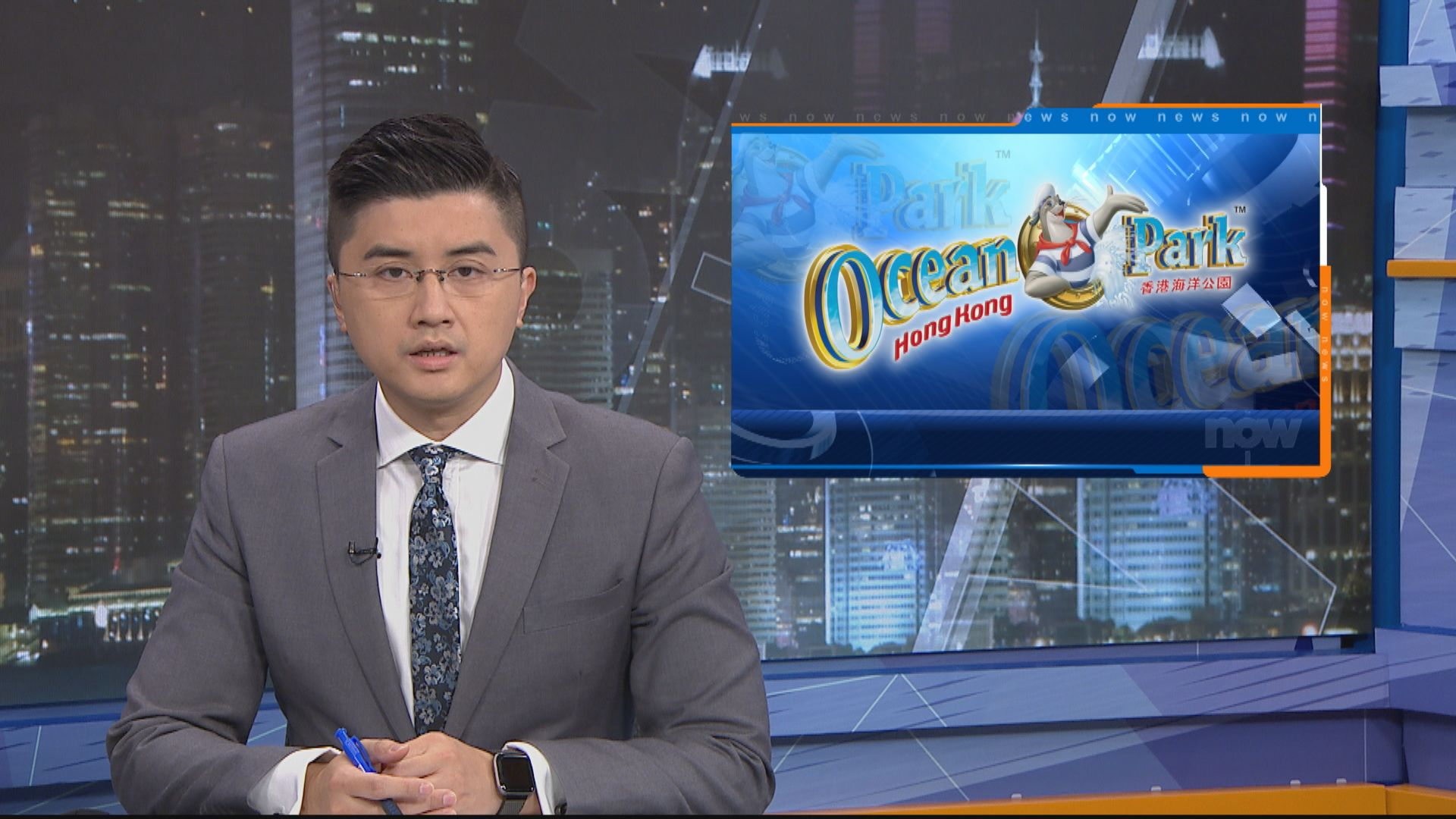 有確診者曾到訪 海洋公園關門兩天清潔
