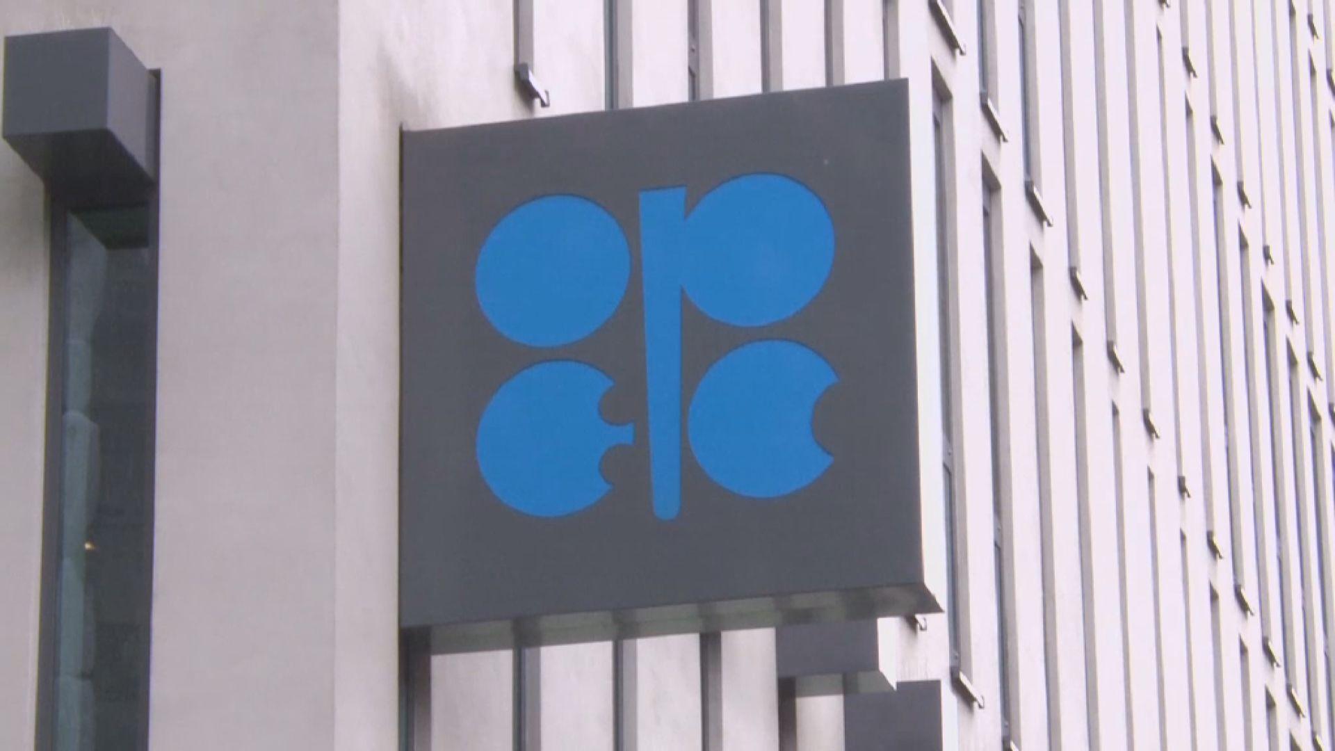 伊拉克石油部長:油組及盟友考慮進一步減產
