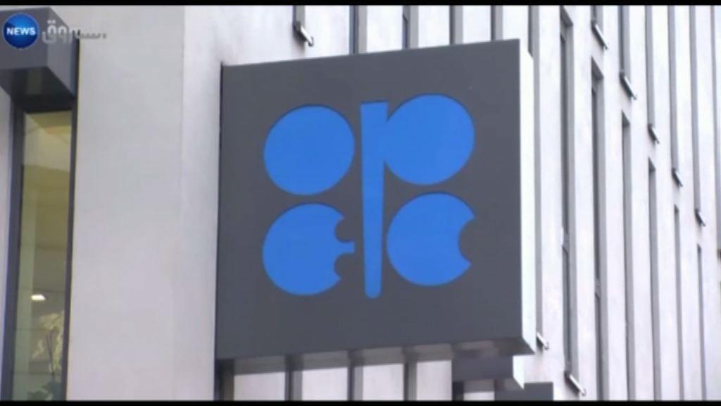 【OPEC開會】沙特:無傾擴大減產