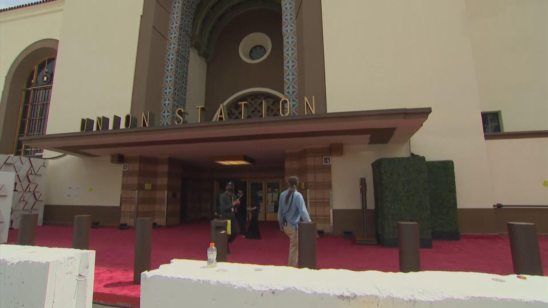 奧斯卡移師聯合車站舉行 出席人數大減