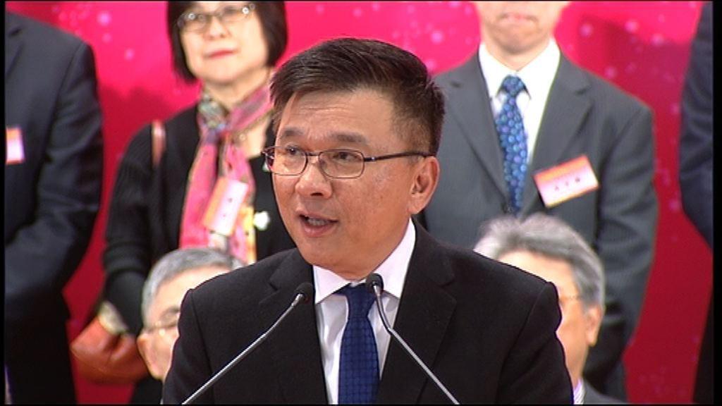 陳家強:續推動港與其他金融市場互聯互通