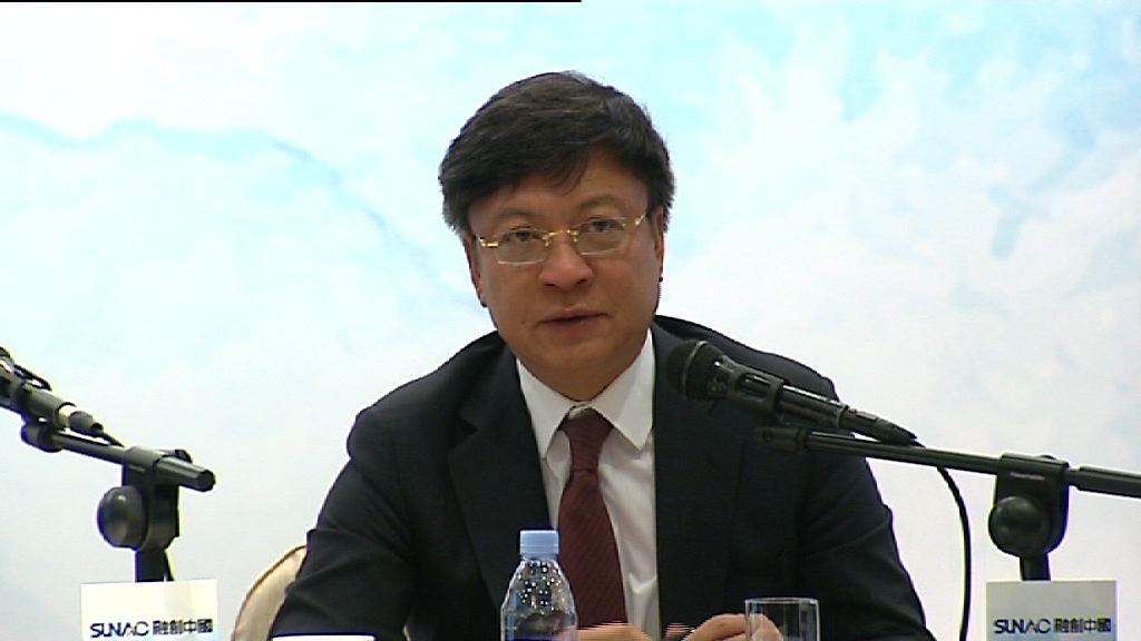 【風險趨增】孫宏斌:內房前景非常悲觀