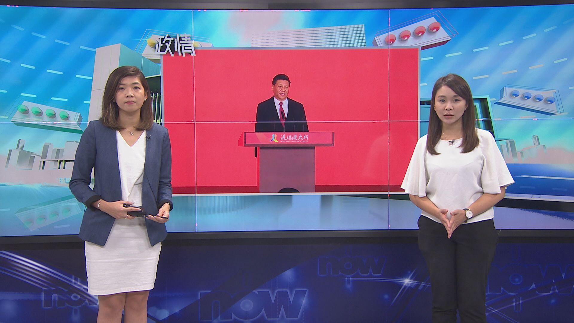 【政情】林鄭與習同行 政圈喜香港獲寵幸