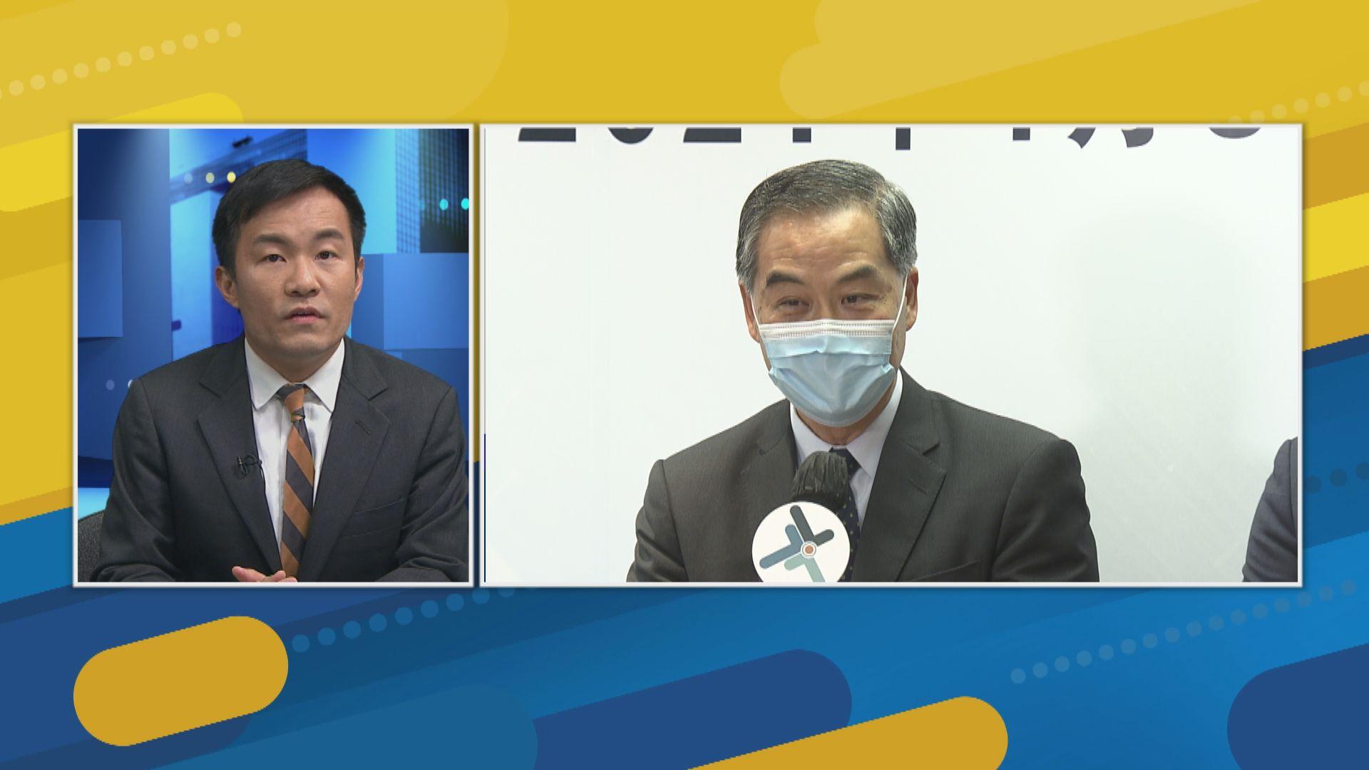 【政情】特首戰熱身賽開始 梁振英高調「挑戰」林鄭