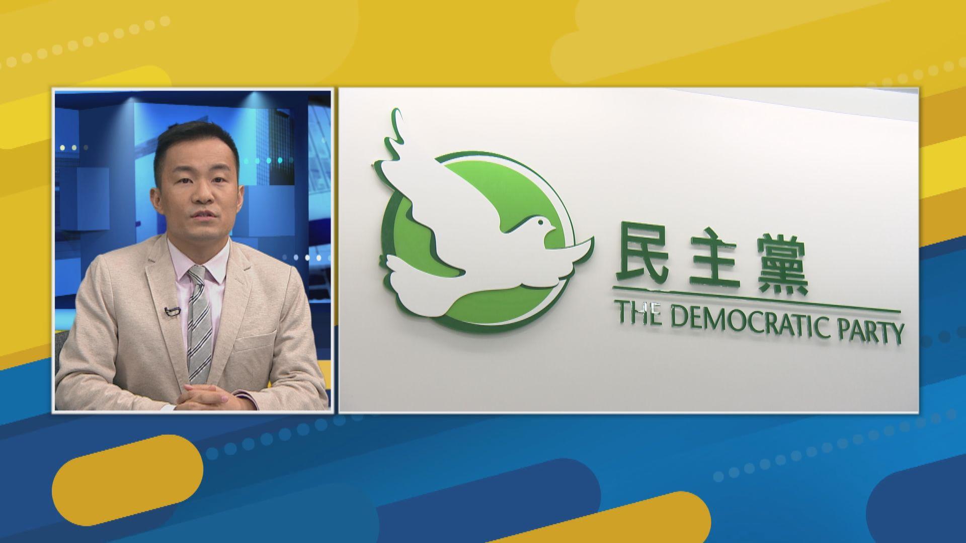 【政情】李華明參選論料難影響大局 民主黨若棄選 會減對抗論述