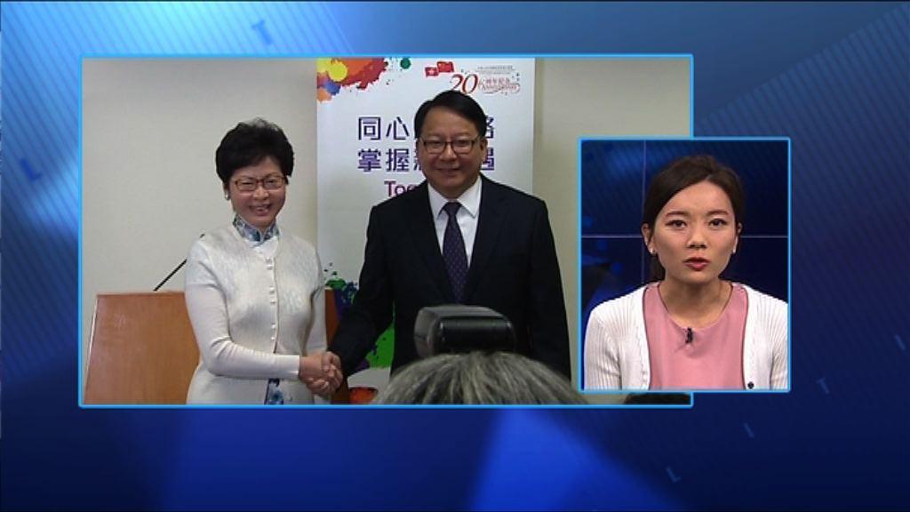 【政情】陳國基入熱廚房 大內總管變「外部總管」