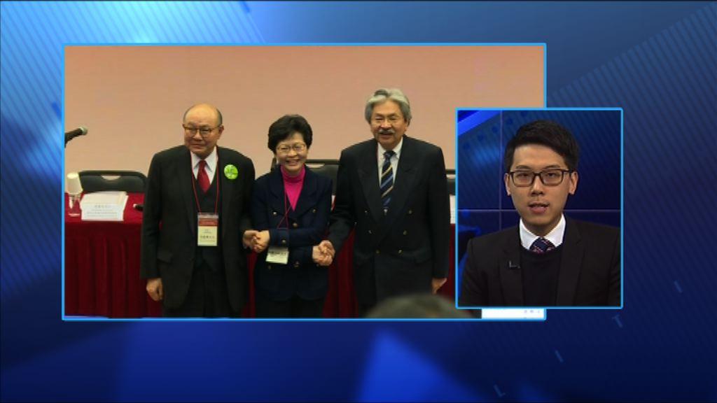 【政情】林鄭胡官留彈藥 鬍鬚部署防守戰