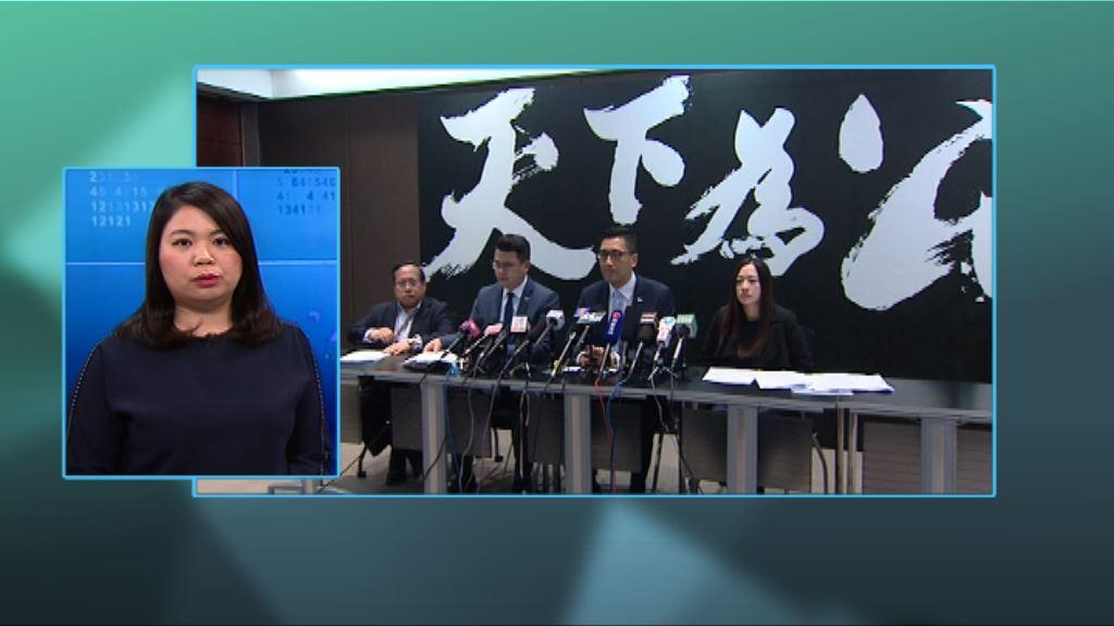 【政情】UGL專責委員會陷彌留 民主黨眾籌追殺CY