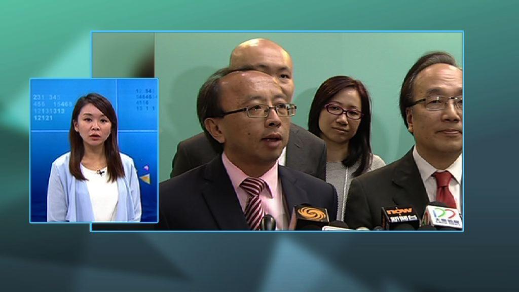 【政情】律師會改選 張達明夥拍六四學運領袖參選