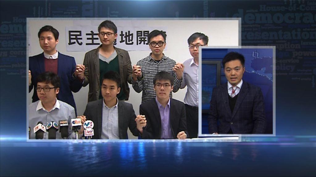 【政情】青年新政研究新東初選Plan B