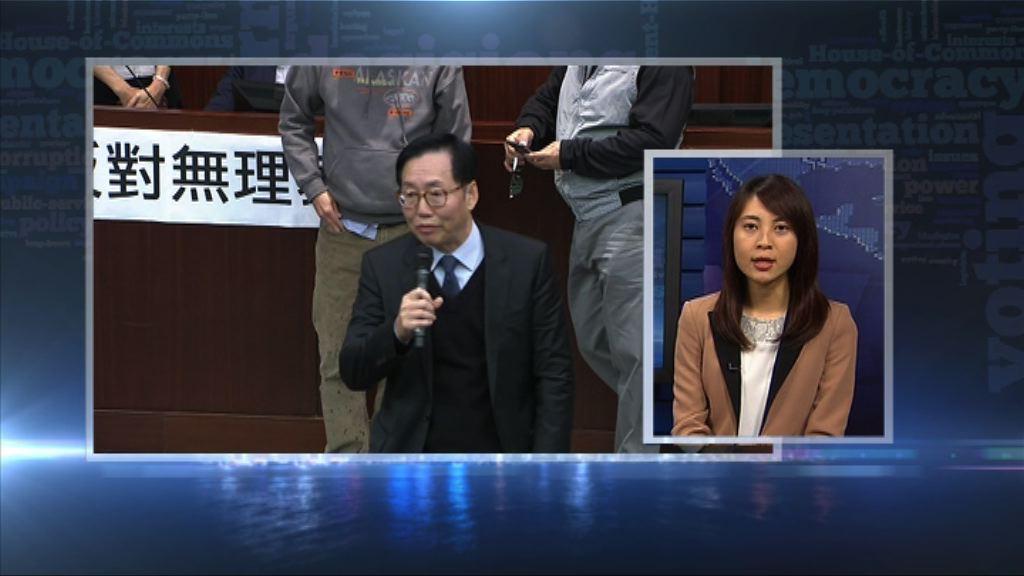 【政情】陳健波陳鑑林 拉票抗不信任動議