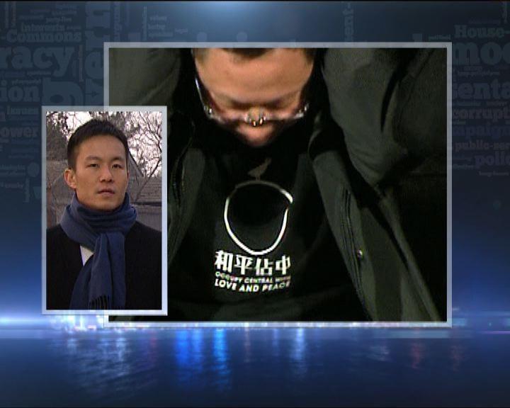 【政情】中央重新研判佔中運動