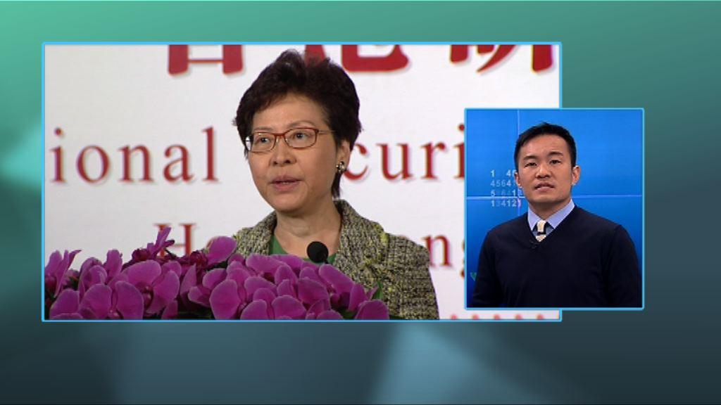 【政情】政界料23條立法成林鄭連任「考牌」作