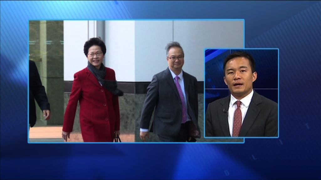 【政情】北京快速批核 新班子最快下周登場