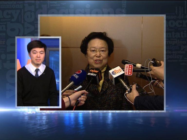 【政情】政府曾考慮譚惠珠接掌港大校委會