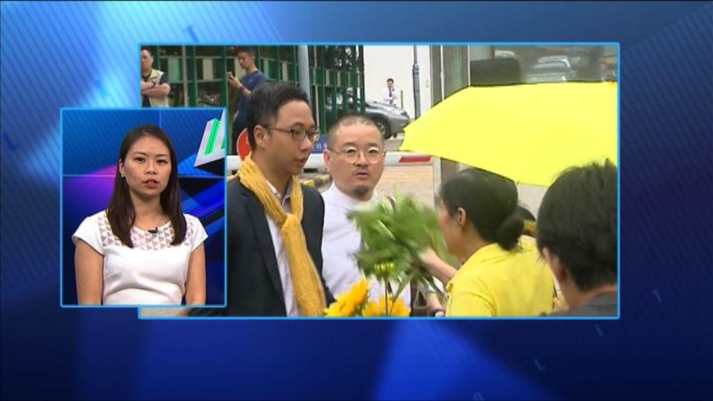 【政情】官司纏身的黃絲 成補選焦點