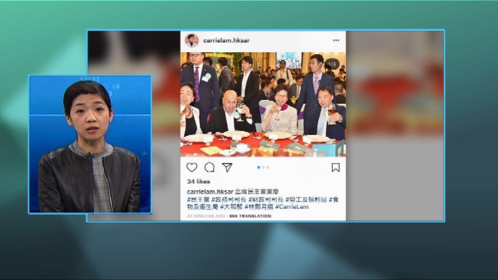 【政情】林鄭捐三萬 「白鴿」頭痕 建制「葡萄」