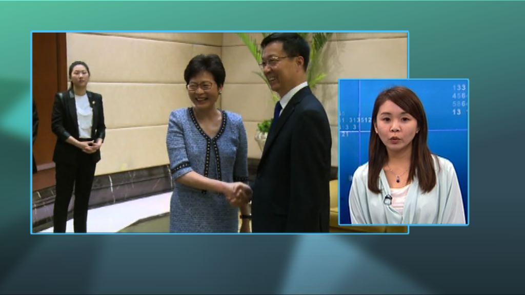 【政情】林鄭追加訪京行程「搶閘」晤韓正