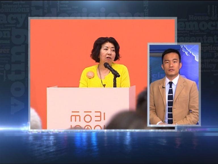 【政情】三政協促追究戴耀廷