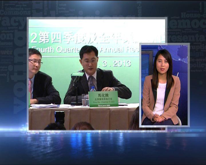 【政情】董建華擬邀馬化騰教化年青網民