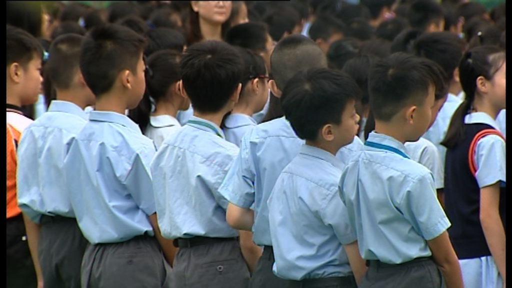 官立資助小學周一公布自行收生結果