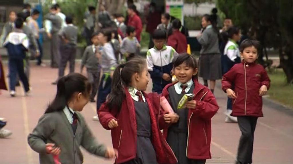 小一自行派位公布結果 四成二學童獲取錄