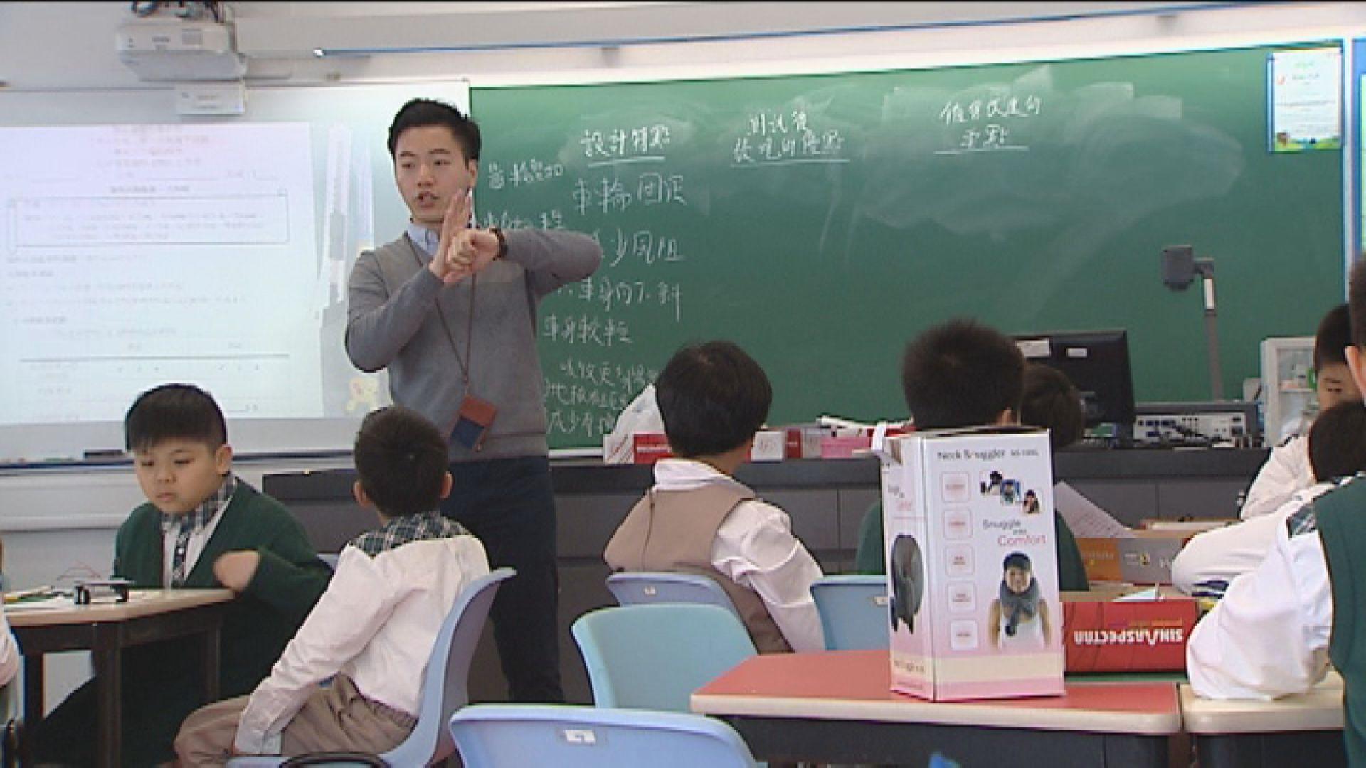 【施政報告】公營中小學教師職位學位化
