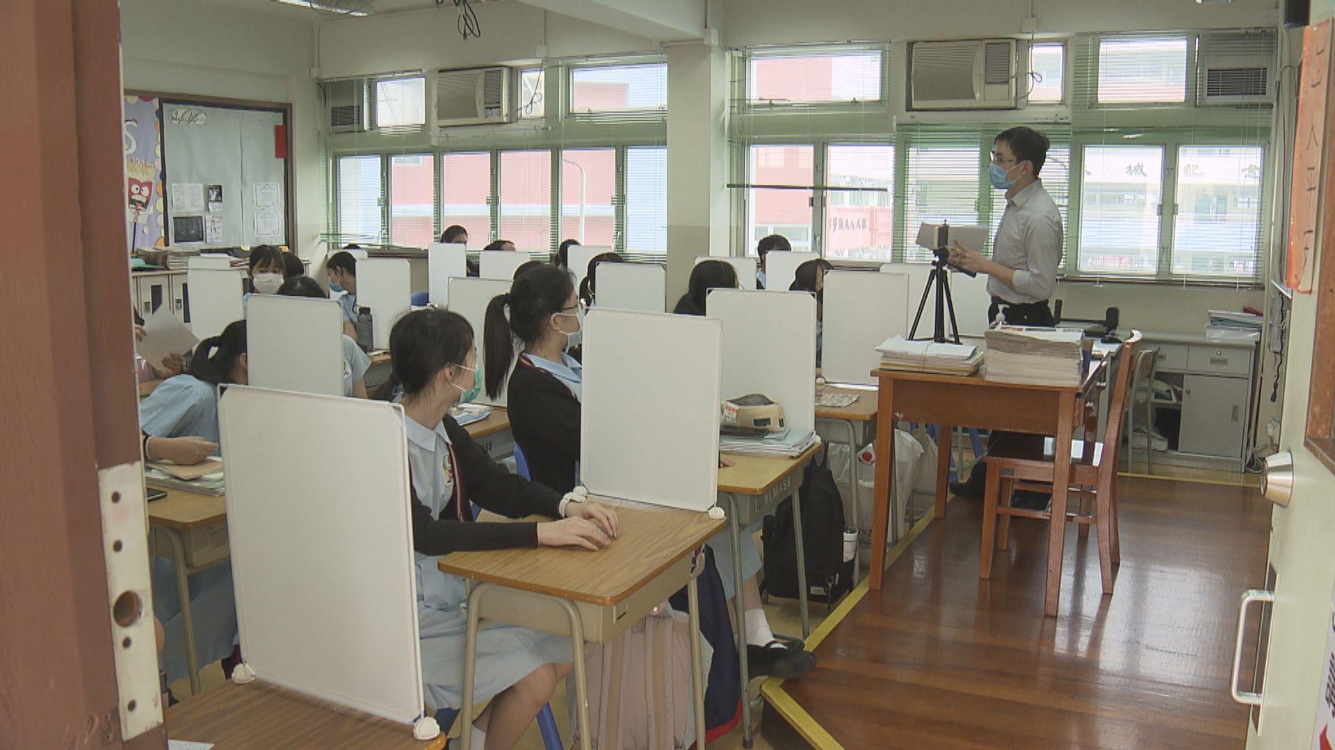 政府將加強國民教育 糾正高中通識科目異化