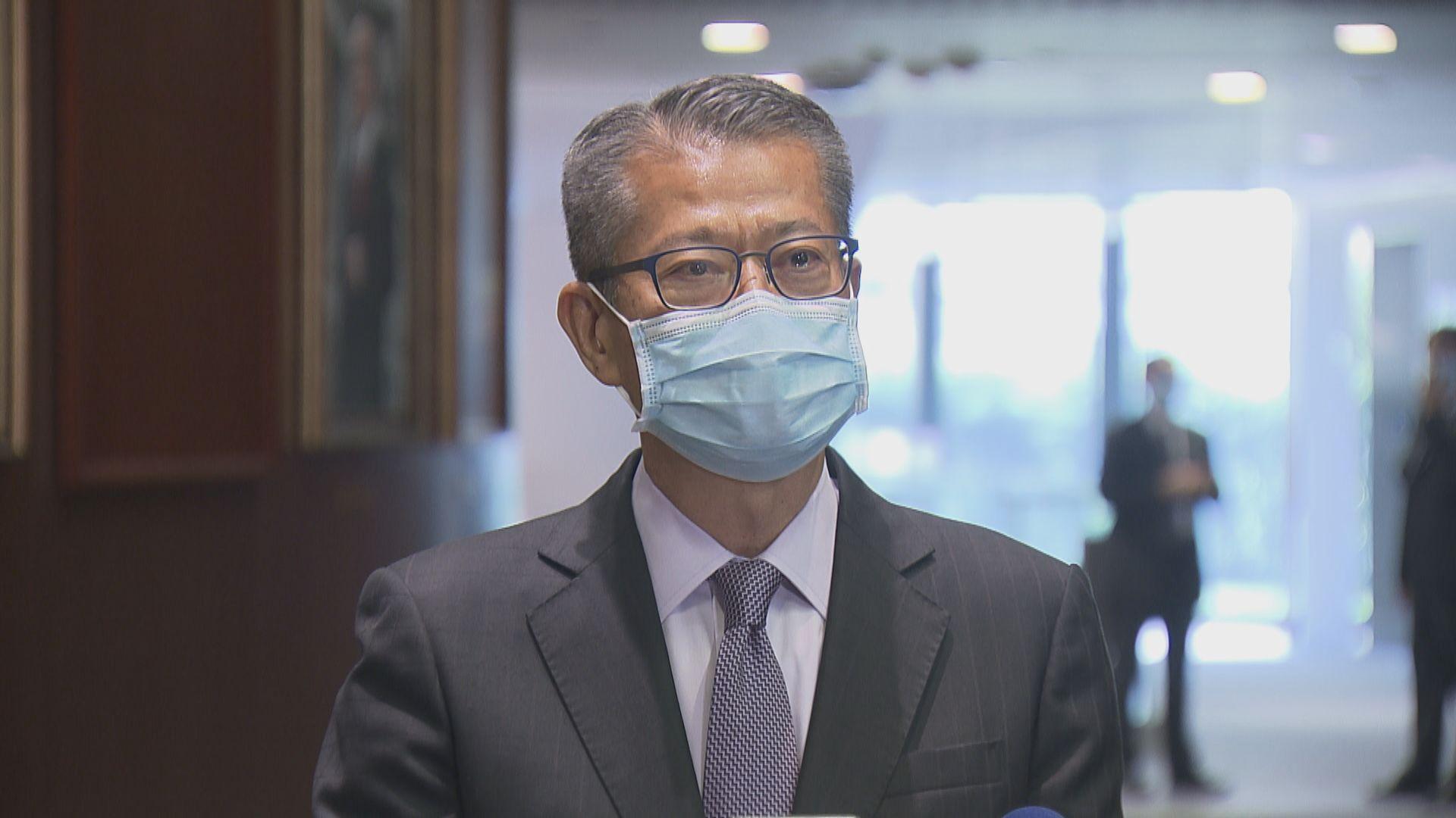 陳茂波:財政狀況嚴峻 有需要仍會推逆周期措施