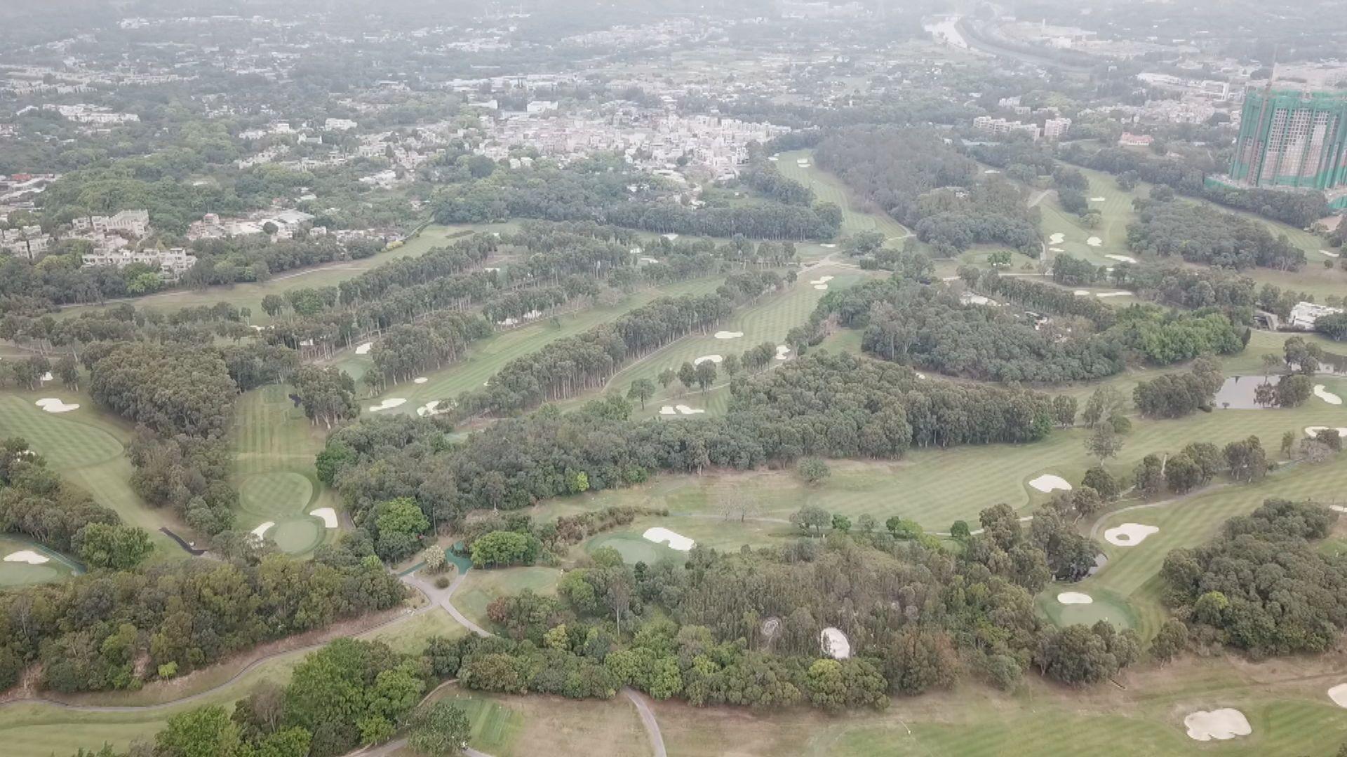 林鄭:已覓330公頃土地 滿足十年長策需求